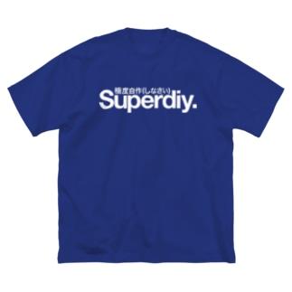 SuperDiy.極度自作(しなさい) 白インク Big silhouette T-shirts