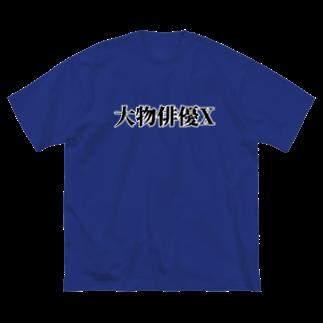 "PRONEET SHOPの""何者か ""になれる Big silhouette T-shirts"