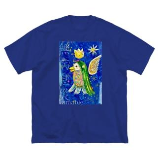 無病息災アマビエ君 Big silhouette T-shirts