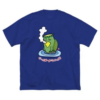 かっぱプラニョロ Big silhouette T-shirts
