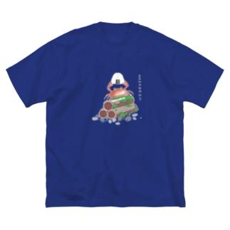 サワガニとおにぎり。(白抜き) Big silhouette T-shirts