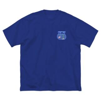 雑穀🌽林檎豆🍎の金魚鉢 Big silhouette T-shirts