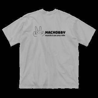 USAGI DESIGN -emi-の筋肉は味方 -machobby- Big silhouette T-shirts