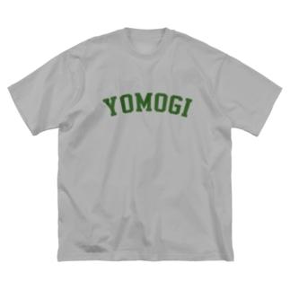 YOMOGI カレッジロゴ Big silhouette T-shirts