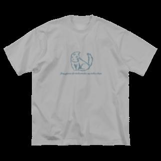 チワワの工房のふわもこねこちゃん (線なし) Big silhouette T-shirts