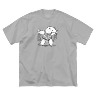 ぴーやまのミナミコアリクイの激しい威嚇 Big silhouette T-shirts
