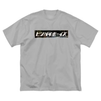 スナップロゴT Big silhouette T-shirts