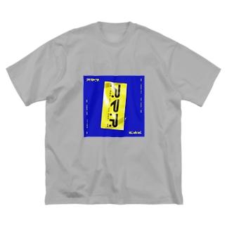 スマホステッカー_黄青 Big silhouette T-shirts