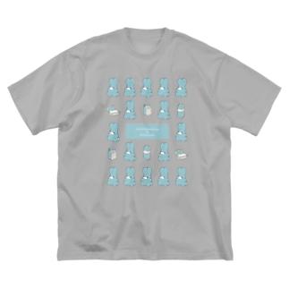 お砂糖と卵とミルクでできたうさちゃん Big silhouette T-shirts