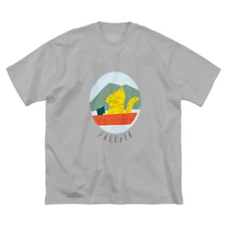 下妻FREEpER発行応援グッズ Big silhouette T-shirts