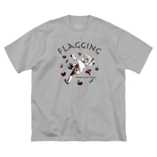 climbing move flagging Big silhouette T-shirts