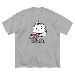 CT03 ハングリー♪チャリゾー Big silhouette T-shirts