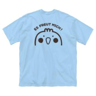rainBoxのはじめまして! Big silhouette T-shirts