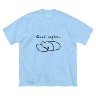 寝落ちうさぎ Big silhouette T-shirts