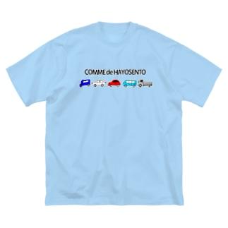 こむで、はよせんと Big silhouette T-shirts