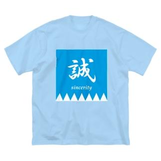 Makotoのしるし Big silhouette T-shirts