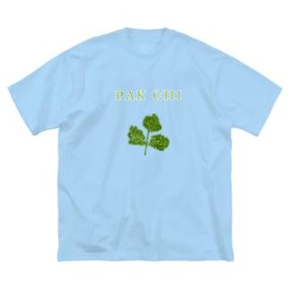 NIKORASU GOのこの夏おすすめ!グルメデザイン「パクチー」 Big silhouette T-shirts