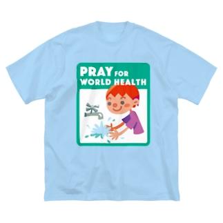 手あらい・世界の健康 Big silhouette T-shirts