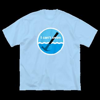 booya!のI can't swim(泳げません) Big silhouette T-shirts