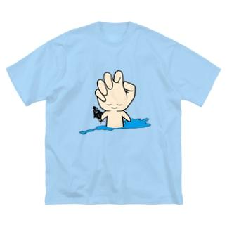 琵琶湖の中からこんにちわ「さゔぁ付き」 Big silhouette T-shirts