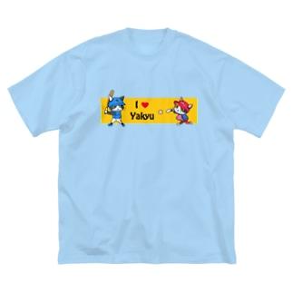 I💙Yakyu にゃんこプレイヤーズ Big silhouette T-shirts