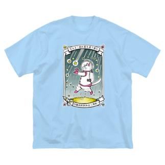 なんと三角 流星群 Big silhouette T-shirts