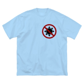 太陽禁止 Big silhouette T-shirts