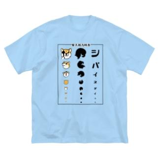 柴犬視力検査(枠あり・赤柴) Big silhouette T-shirts