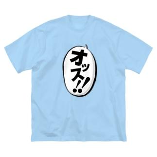 オッス!! Big silhouette T-shirts