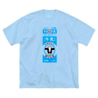 すばらしい牛乳 Big silhouette T-shirts