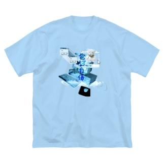 Internet List Cut Big silhouette T-shirts