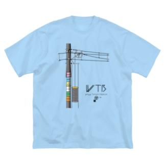 WTBと電柱(高崎エリア) Big silhouette T-shirts