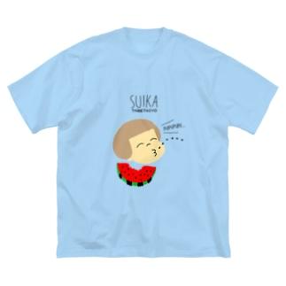 すいか食べたいよ Big silhouette T-shirts