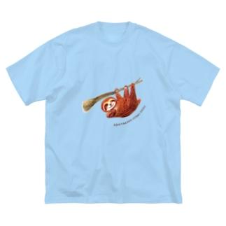 明日から本気出すナマケモノ Big silhouette T-shirts