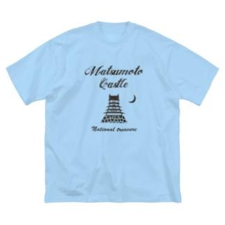 ヴィンテージデザイン 松本城 #2 Big silhouette T-shirts