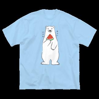ワカボンドのシロクマさん、あまりの暑さにスイカを食べる。 Big silhouette T-shirts