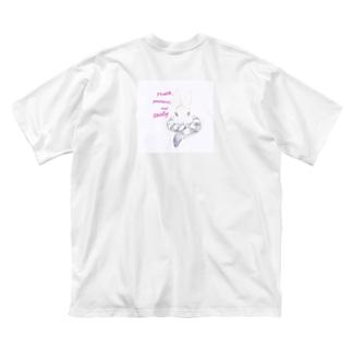 ニジイロソラモヨウのトラの威を借るウサギ(真 善 美) Big silhouette T-shirts