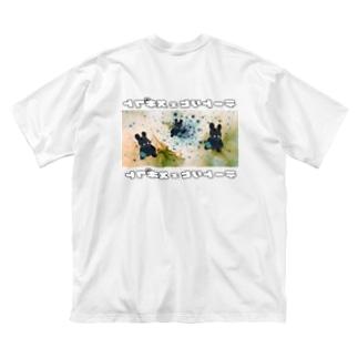美ミミ宙宇 Big silhouette T-shirts
