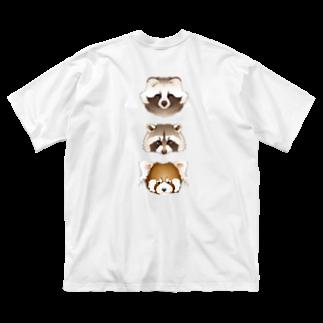 ひねもす屋 2号店の類似品にはご注意ください(笑) Big silhouette T-shirts