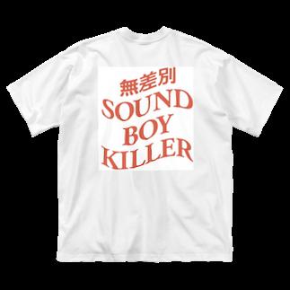 iheuyushi2のsound boy killer Big silhouette T-shirts