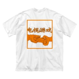 电视游戏 Big silhouette T-shirts