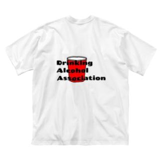 酒呑合組合 Drinking Alcohol Association Big silhouette T-shirts
