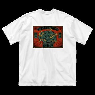 御執行 OSIKKOのぴぇん2 Big silhouette T-shirts