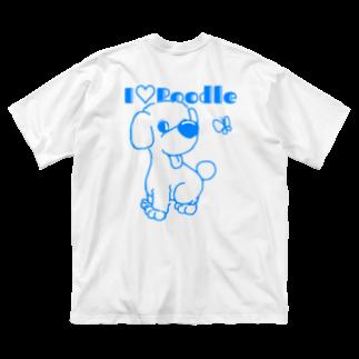 Hi-BoのI Love Poodle(Blue) Big silhouette T-shirts