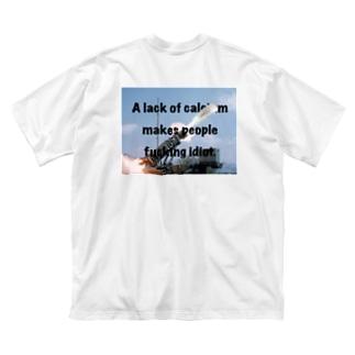 カルシウム摂らんからイライラするねん Big Silhouette T-Shirt