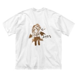 さー、よきかなー Big silhouette T-shirts