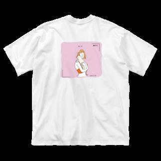 tamago illustsのネコとネオキの子 Big silhouette T-shirts