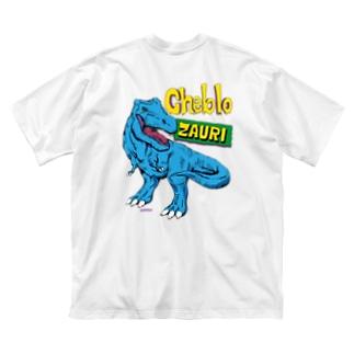 ZAURI △Sky Blue▼ Big silhouette T-shirts