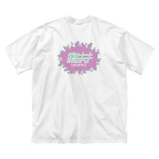 ねまき1 Big silhouette T-shirts