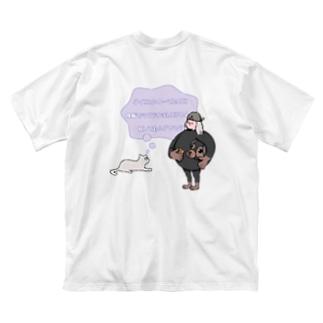 Irukaの VIP roomのネコと着ぐるみ(イヌ) Big silhouette T-shirts